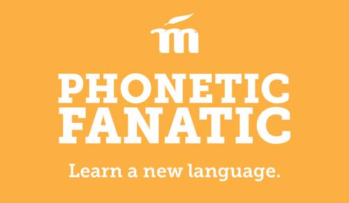 Phonetic Fanatic Banner_Orange